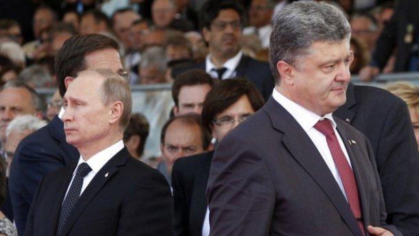 """Яке ж це нахабство треба мати, — Порошенко про """"історію"""" від Путіна"""