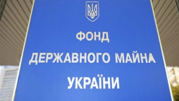 На Харківщині ФДМУ без конкурсу здав приміщення на митниці, — ЗМІ