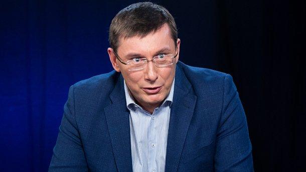 Парубий до сих пор клиент генеральной прокуратуры, — Луценко