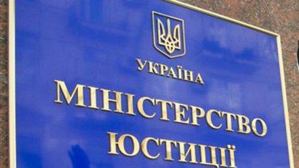 Жалкая цифра: в Минюсте рассказали, сколько чиновников попало под люстрацию