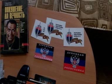 СБУ впіймала на Донбасі чотирьох поплічників терористів (ВІДЕО)