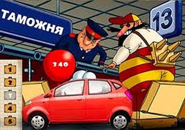 Подарок для автолюбителей: Верховная Рада снизила стоимость растаможки авто