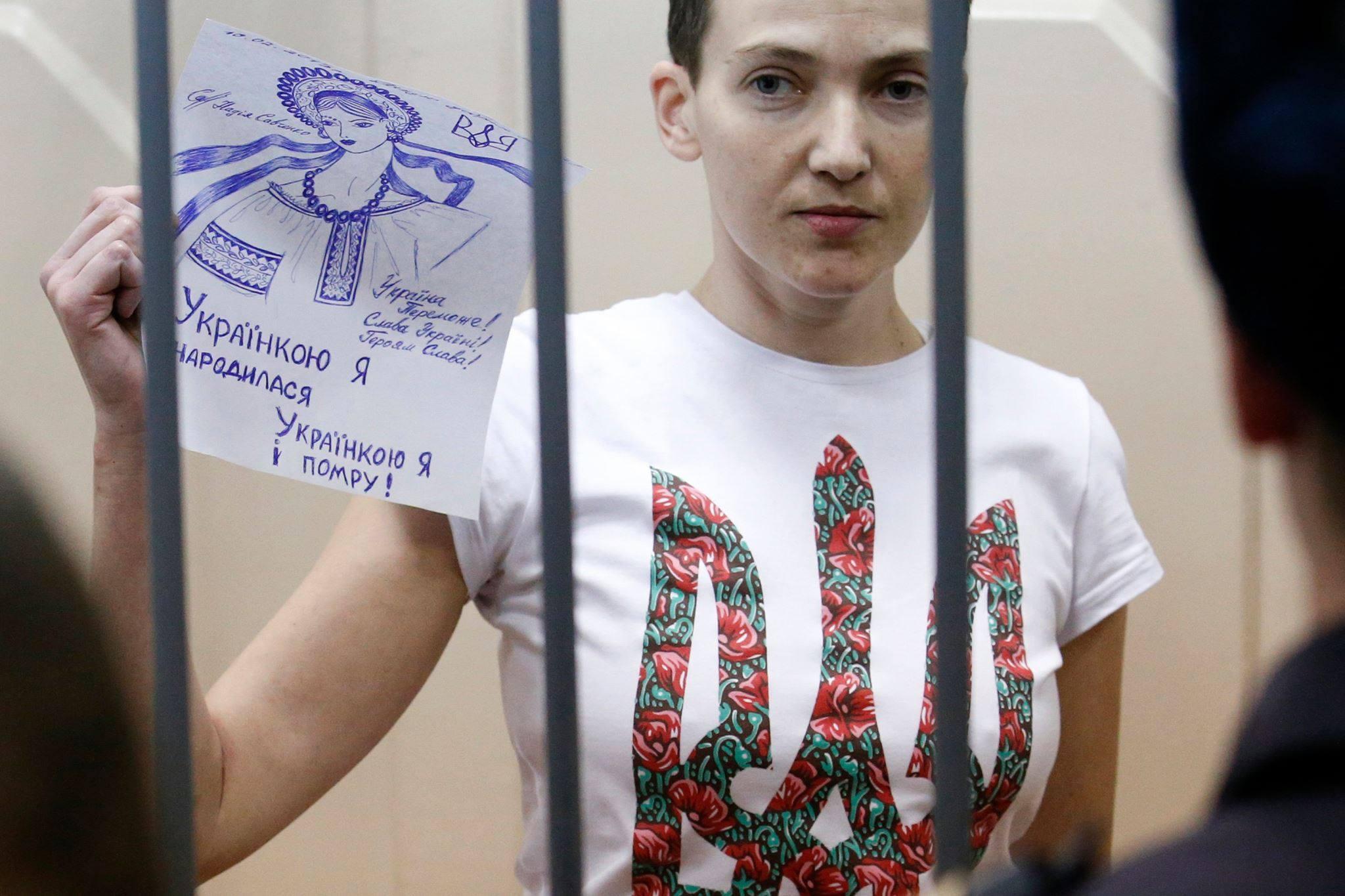 Савченко повернулась в Україну, — Порошенко