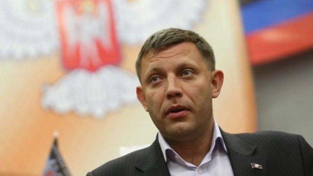 """Ватажок """"ДНР"""" прокоментував намір Савченко приїхати на Донбас"""