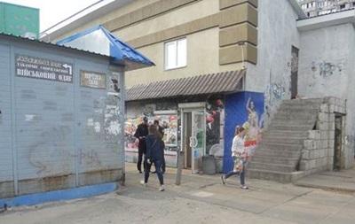 У Києві чоловік з ножем напав на військового