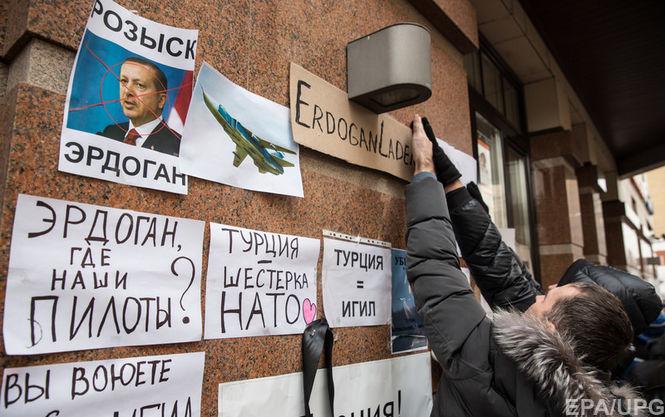 Кремль заявив, що Туреччина вибачилася за збитий російський літак