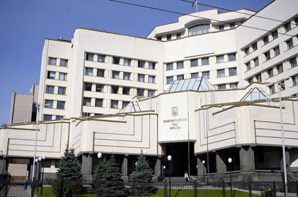Рішення щодо закону про люстрацію буде прийнято не раніше, ніж через 7 днів, – КСУ