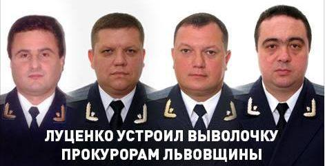 Зачистка на Львівщині скасовується: 10 керівників місцевих прокуратур не писали заяв про звільнення