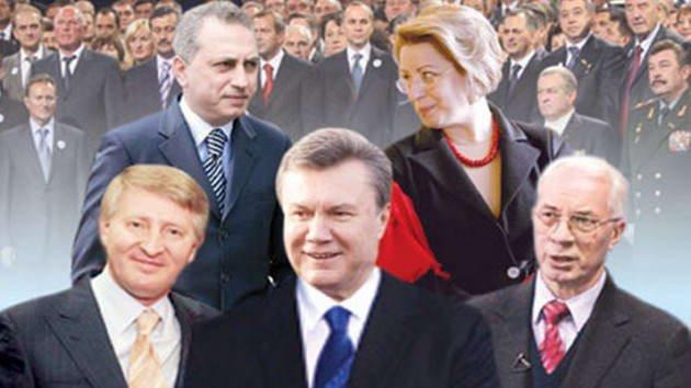 Розслідування: як живеться найближчому оточенню Януковича (ВІДЕО)