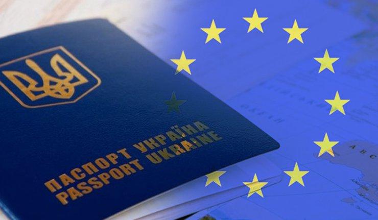 Позиція Євросоюзу підриває довіру українців, — віце-прем'єр