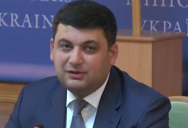Гройсман розповів, коли Україна буде в Європейському Союзі