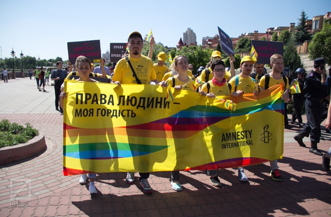 Марш рівності пройшов успішно – організатори
