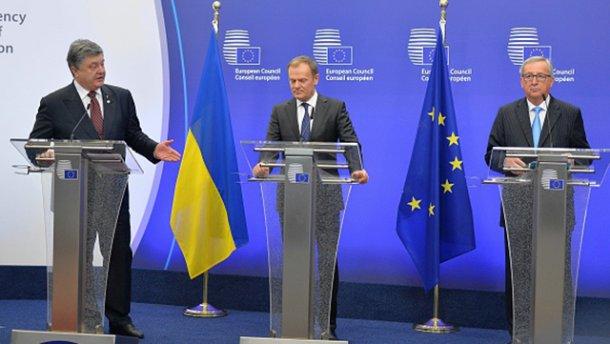Лідери ЄС та України зустрінуться у Брюсселі на міні-саміті