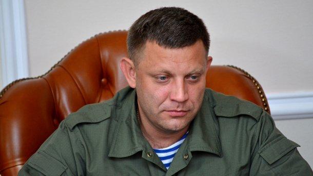 Терорист Захарченко зізнався, що все життя крав та не хотів платити податки