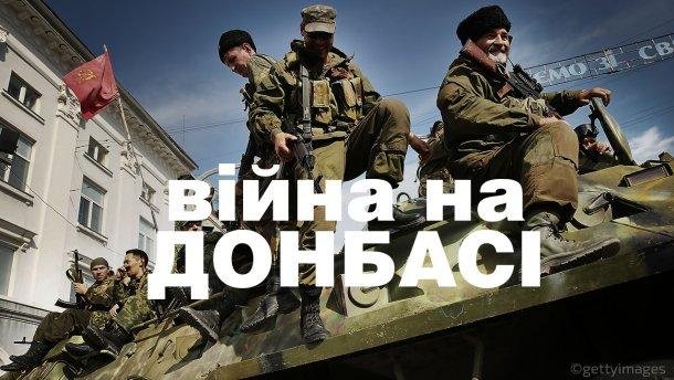 Донецьк трусить від обстрілів, — соцмережі (ВІДЕО)