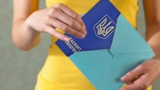 Влітку українці не отримають безвізовий, — The Wall Street Journal