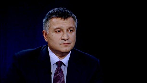 Аваков угрожает отставкой из-за изменений в Конституции