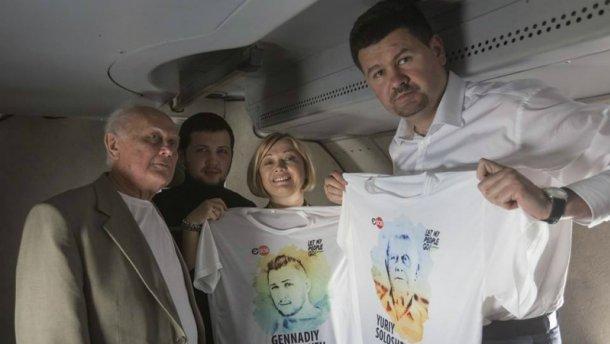 Появилось первое фото освобожденных Афанасьева и Солошенко