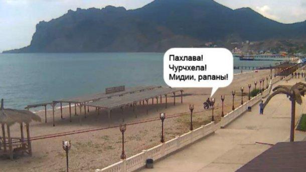 В сеть попали новые фото заброшенной Ялты: пустые пляжи и кафе