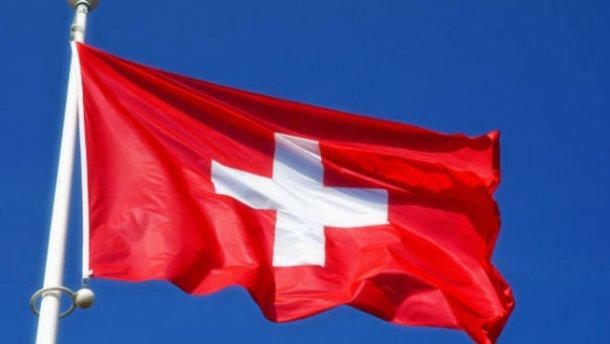 Швейцарія відкликала заявку на вступ до ЄС