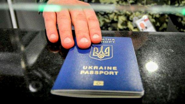 Експерт розповіла, яку ціну заплатить Україна за безвізовий режим