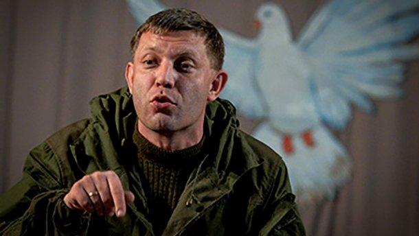 """Терористи """"ДНР"""" озвучили новий ультиматум Києву"""