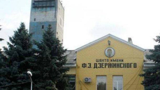 Трагедія на шахті на Донеччині: загинув гірник