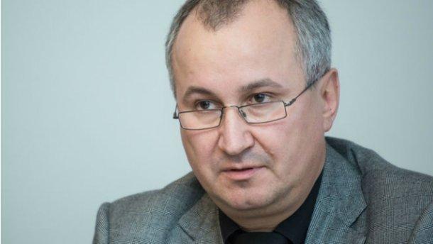 Грицак розповів про нові плани Путіна щодо України
