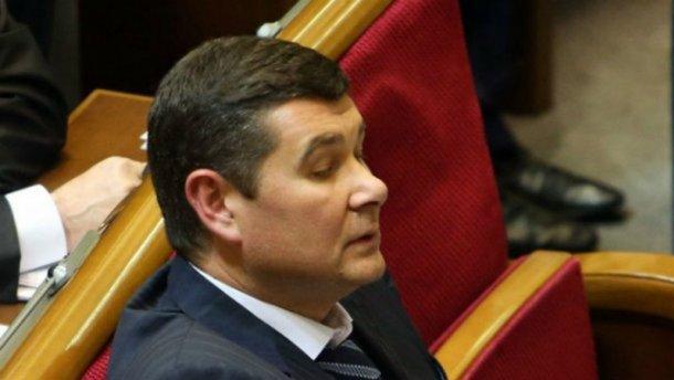 Онищенко подав до суду на ГПУ та НАБУ (Документ)