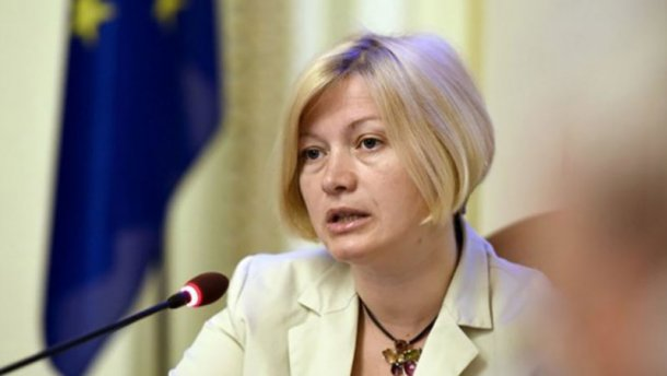 Безвізовий режим відкладається на декілька тижнів чи місяців, – Геращенко (ВІДЕО)