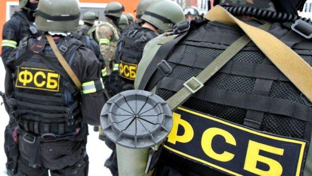 Співпрацівник російської ФСБ побив американського дипломата