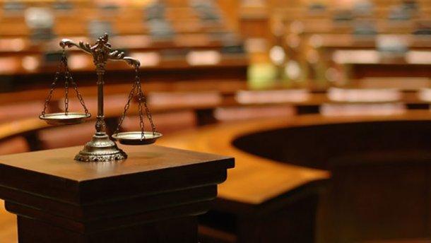 Офіційно: опубліковані зміни до Конституції в частині правосуддя