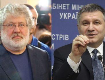 Яценюк, Коломойський та Коболєв таємно зустрілись у Авакова – розслідування (ВІДЕО)