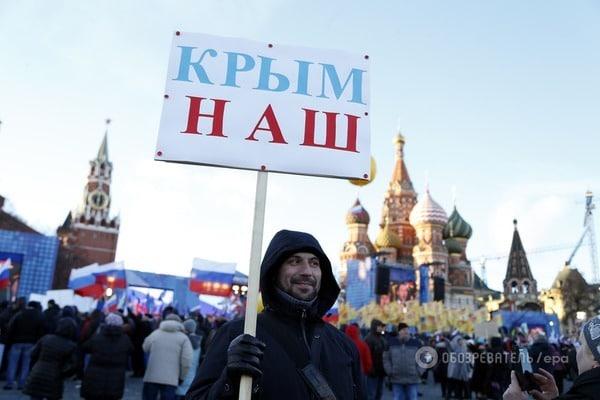 """""""Такої розрухи і злиднів я давно не бачив"""": латвійський вчений назвав Крим """"дірою"""""""
