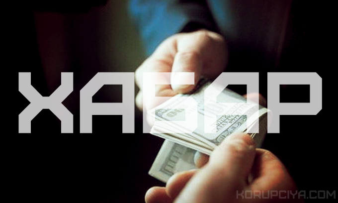 ПОПАВСЯ НЕГІДНИК: На хабарі затримали заступника начальника Шевченківського відділу поліції Львова