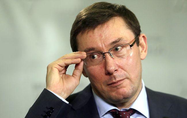 Луценко звинуватив прокуратуру Львівщини у бездіяльності