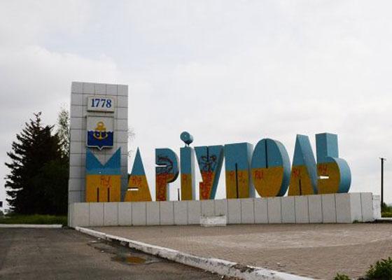 У Львові відзначать другу річницю визволення Маріуполя