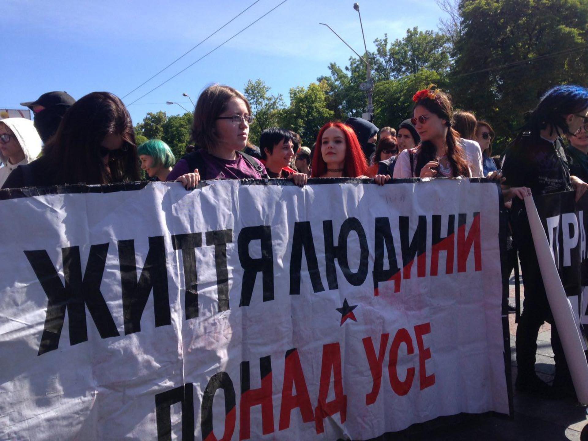 """Участники """"Марша равенства"""" собираются в центре Киева (ФОТО)"""