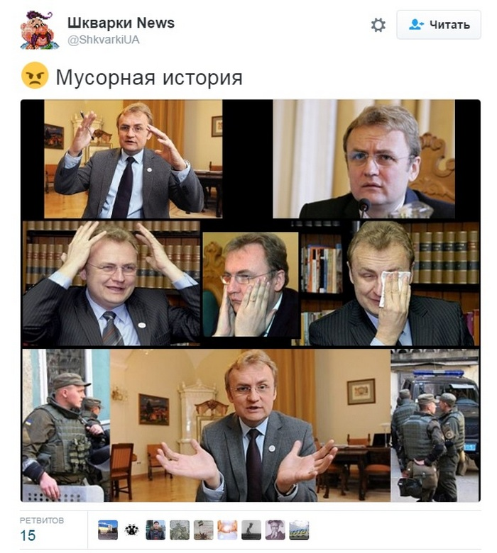 """А-ля """"Лабутени"""": скандальний Шнуров """"заспівав"""" пісню про сміття Садового (ВІДЕО)"""