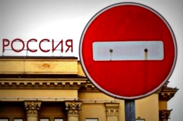 У ЄС завтра говоритимуть про санкції проти Росії