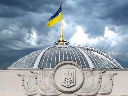 Президію Ради вже оточили депутати з коаліції