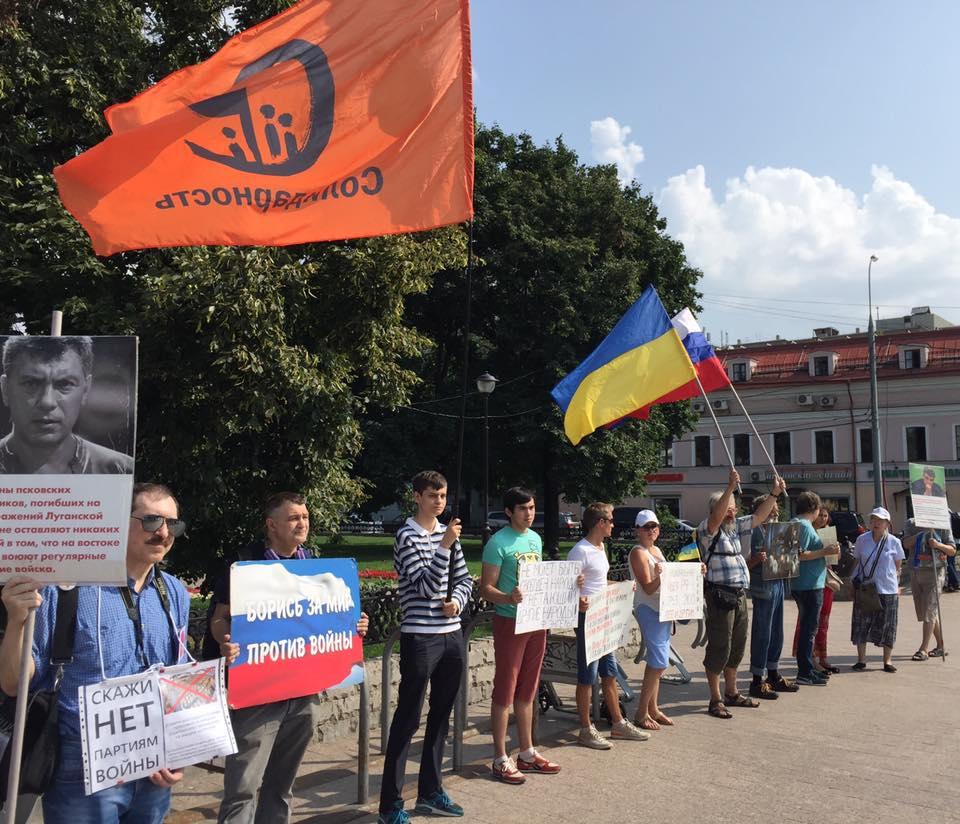 У Москві радикали напали на учасників мітингу проти війни в Україні (ФОТО, ВІДЕО)