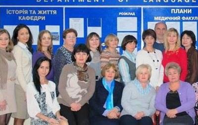 Відвідини конференції в окупованому Криму можуть коштувати українським науковцям роботи