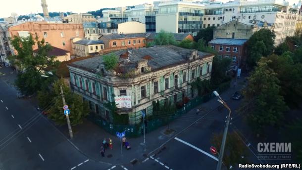 Покинута спадщина Києва (розслідування)