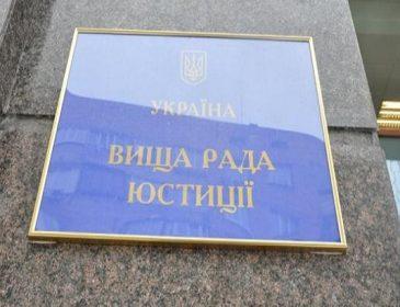 ВРЮ виправдала чергового суддю Майдану