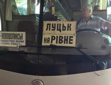 Водій маршрутки не пустив у салон волинського учасника АТО