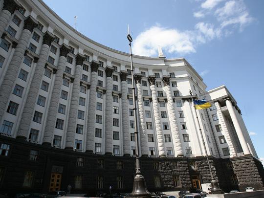 Кабмін вніс до Ради проект бюджетної резолюції на 2017 рік