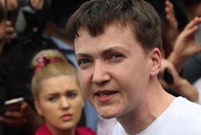 Савченко зробила гучну заяву про вибачення перед Донбасом (ВІДЕО)