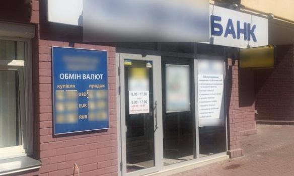У Києві з банку зникли 7 мільйонів гривень