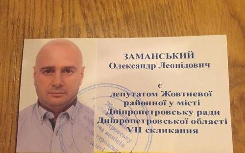 Проти депутата з Оппоблока, який з дружиною знущався над жінкою, відкрили кримінальне провадження